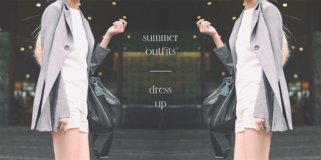 夏天的布料 冬天的配色 每一天的時尚