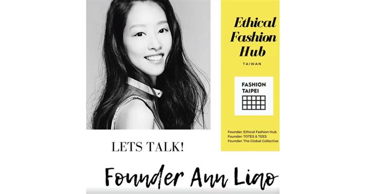 Fashion Taipei >>給妳第一手時尚快報!