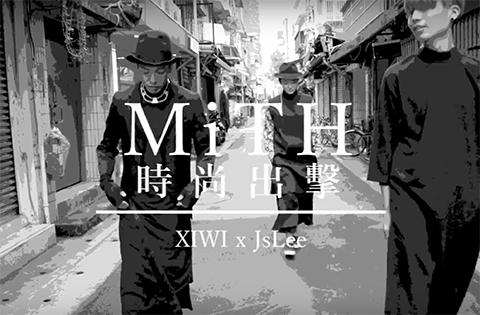 XIWI x JsLee 的時尚採訪