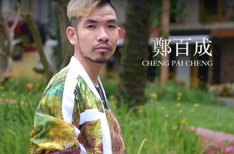 CHENG PAI CHENG大膽鮮豔的印花時尚